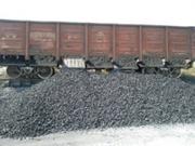 Продаю уголь антрацит навалом и фасованный марки АО,  АКО,  АК,  АМ,  АС.