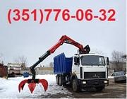 Купим металлолом в Челябинске и области.