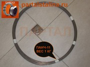 Продаем ПАНЧ-11 диаметр 1, 2 мм метрами (цена 1 м - 110 руб.)